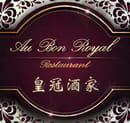 Au Bon Royal