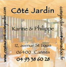Côté Jardin  - Côté Jardin -   © Treffot