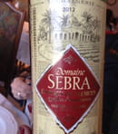 , Boisson : Djurdjura  - Vin du coteaux de Tlemcen, excellent pour un 13%Vol, pas trop tannique. Se conjugue très bien avec un couscous merguez.  -