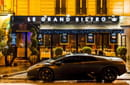 Le Grand Bistro Maillot-St Ferdinand