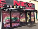 , Restaurant : Le New