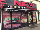 , Restaurant : Le New