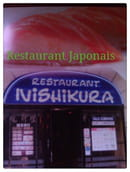 Nishikura