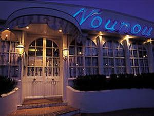 Restaurant - Nounou