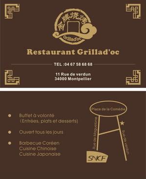 grillad 39 oc restaurant chinois montpellier avec l 39 internaute. Black Bedroom Furniture Sets. Home Design Ideas