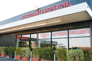 Jardin royal restaurant chinois niort avec l 39 internaute for Jardin royal niort