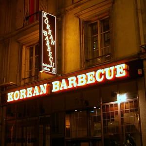 korean barbecue restaurant de cuisine du monde paris avec l 39 internaute. Black Bedroom Furniture Sets. Home Design Ideas