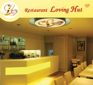 loving hut restaurant v g tarien paris avec l 39 internaute. Black Bedroom Furniture Sets. Home Design Ideas