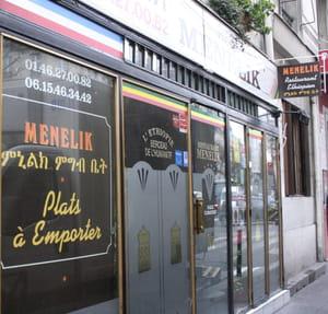menelik restaurant de cuisine du monde paris avec l 39 internaute. Black Bedroom Furniture Sets. Home Design Ideas