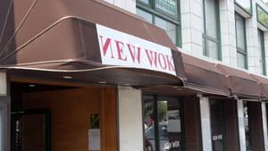 new wok restaurant vi tnamien perpignan avec l 39 internaute. Black Bedroom Furniture Sets. Home Design Ideas