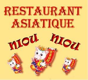 Restaurant Asiatique Saint Dizier