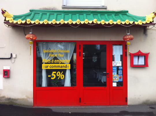 Restaurant Chinois Thouars