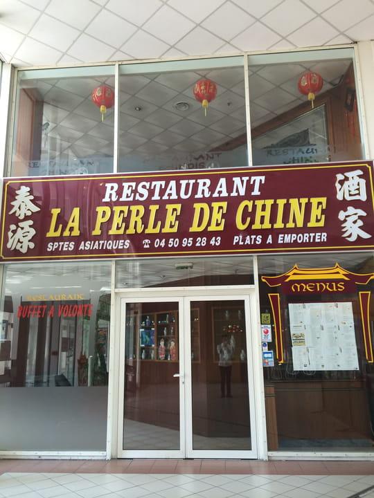 perle de chine restaurant chinois archamps avec l 39 internaute. Black Bedroom Furniture Sets. Home Design Ideas