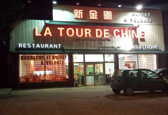 la tour de chine restaurant chinois pontault combault avec l 39 internaute. Black Bedroom Furniture Sets. Home Design Ideas