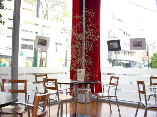 Libris caf salon de th rueil malmaison avec l 39 internaute - Meteo rueil malmaison ...