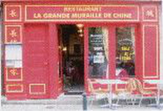 la grande muraille de chine restaurant chinois rennes avec l 39 internaute. Black Bedroom Furniture Sets. Home Design Ideas