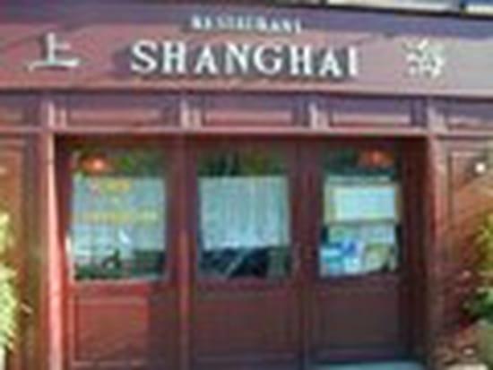 Restaurant Chinois Charleville