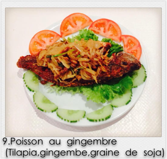 Bambou d'Or  - poisson au gingembre -