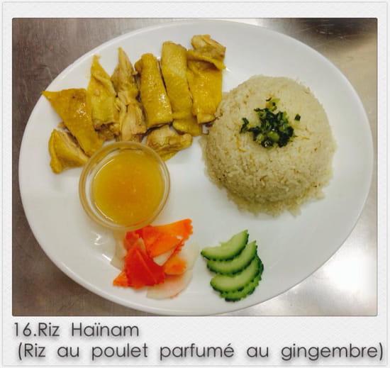 Bambou d'Or  - riz hainam -