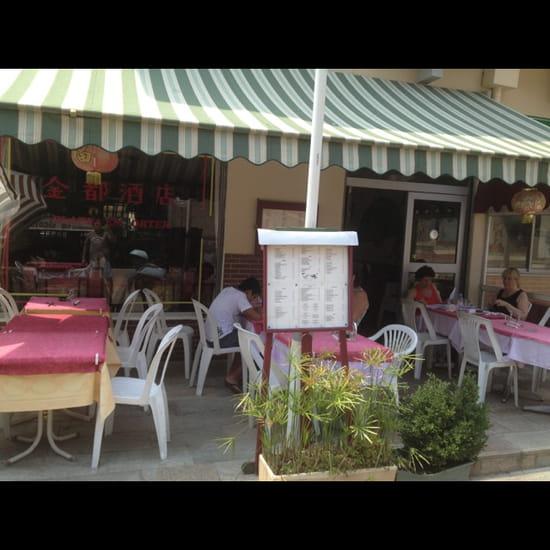 , Restaurant : Kim Do