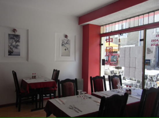 la chine restaurant chinois cahors avec linternaute. Black Bedroom Furniture Sets. Home Design Ideas