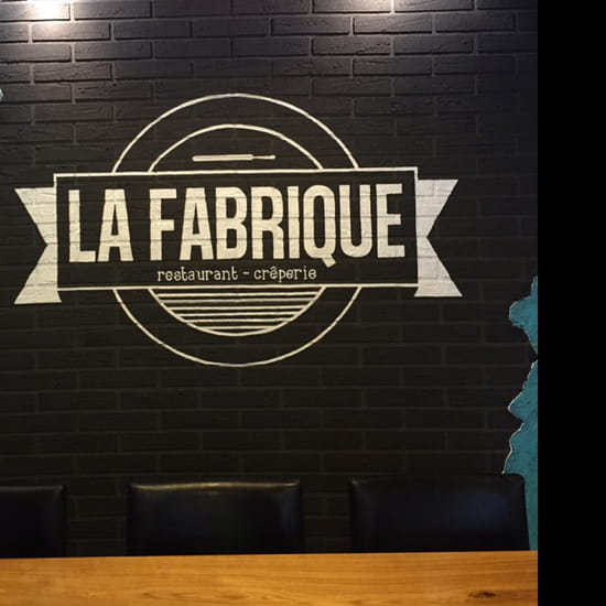 , Restaurant : La Fabrique  - Logo -