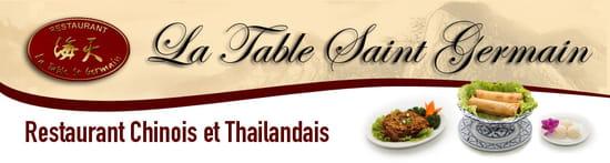 La Table Saint Germain