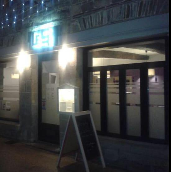 , Restaurant : Le 5  - Super décoration, bon resto -