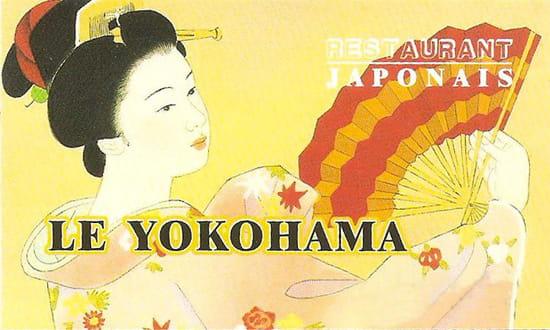 Le yokohama restaurant japonais lille avec linternaute - Restaurant japonais cuisine devant vous ...