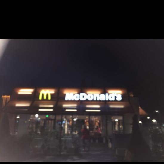 , Restaurant : McDonald's