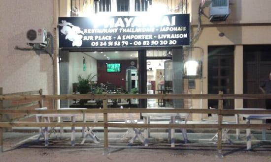 , Restaurant : Phayathai