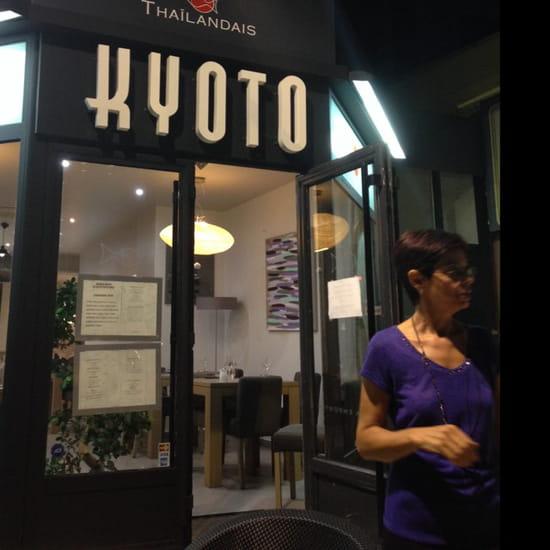 Restaurant kyoto restaurant japonais salon de provence - Restaurant le bureau salon de provence ...