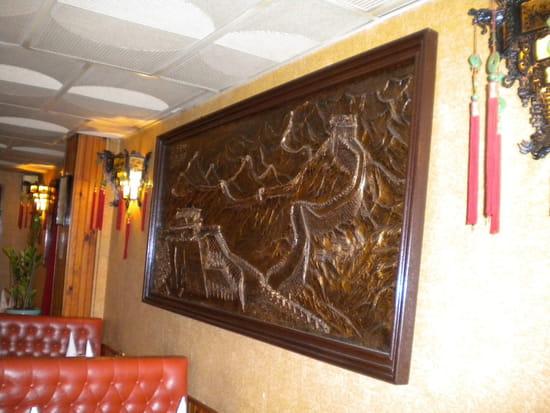 Restaurant Chinois Mitry Mory