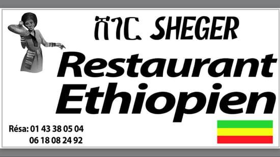 , Restaurant : Sheger