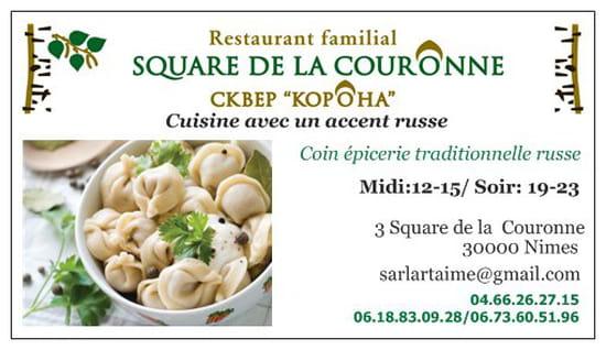 Square de la couronne restaurant russe n mes avec linternaute - Cuisine traditionnelle russe ...