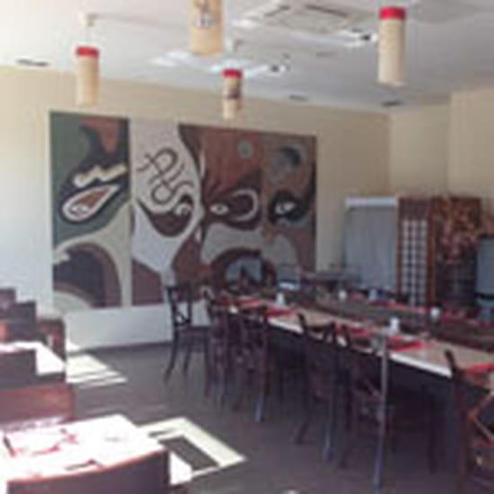 Sushi Academie  - Salle -