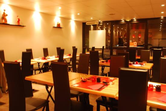 Wakai Restaurant Japonais